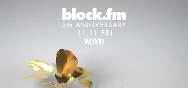 block_fm_600