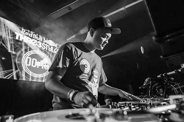 DJ Dynamix