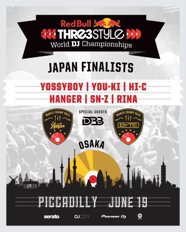 rb3s-Japan-finalist-all